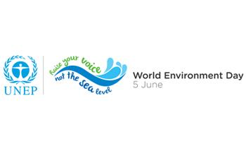 Logo de la Journée Mondiale de l'Environnement 2014, par le PNUE