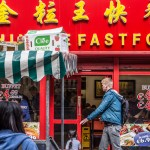 Chinese Fastfood Restaurant On Moore Street (Dublin), par William Murphy via Flickr CC